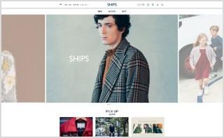 導入事例「SHIPS公式通販サイト(サイトリニューアル)」を追加しました