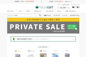 日本ネット経済新聞でcart様の事例が紹介されました